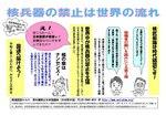 .facebook_394865530.jpg